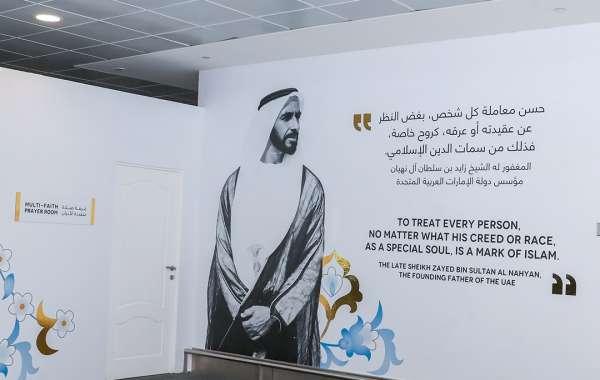 Abu Dhabi International Airport Opens Multi-faith Prayer Room in Celebration of the UAE's Value of Tolerance