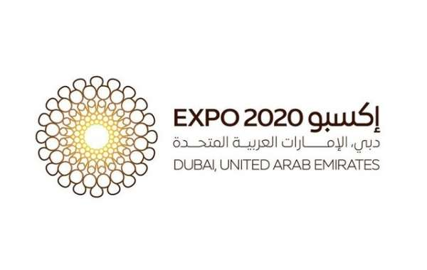Expo 2020 Organizers and Steering Committee Participants Explore Postponement of the Event by One Year