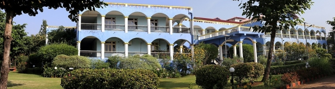 INSTITUTE OF HOTEL MANAGEMENT- GOA Cover Image