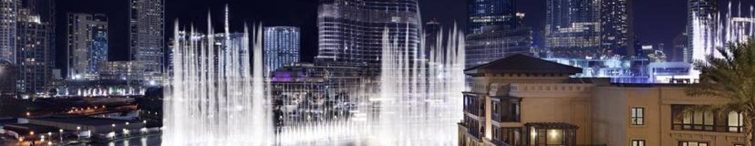 Emaar Hospitality Group Cover Image