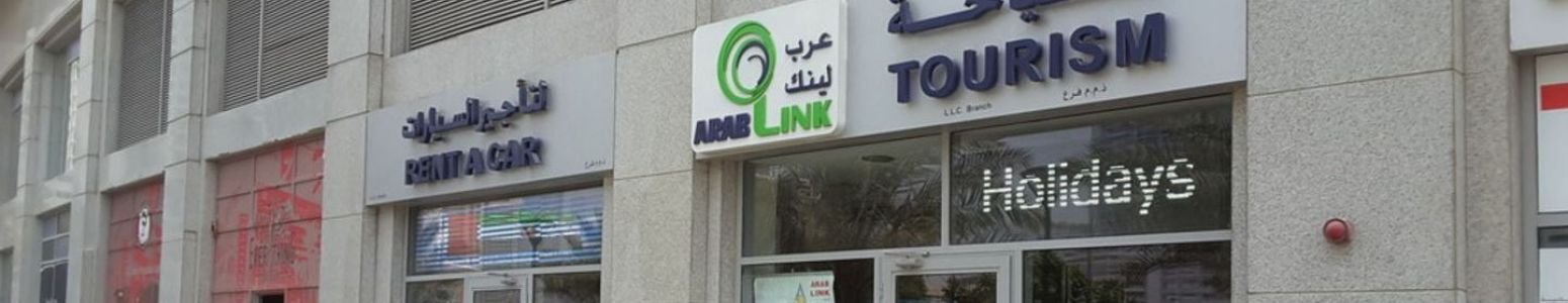Arab Link Cover Image