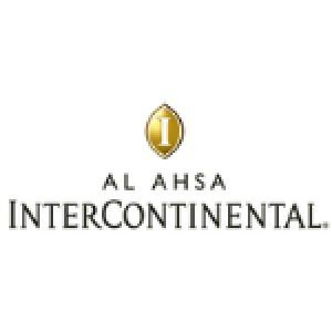 InterContinental Al AhsaProfile Picture