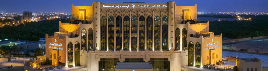 InterContinental Al Ahsa Cover Image