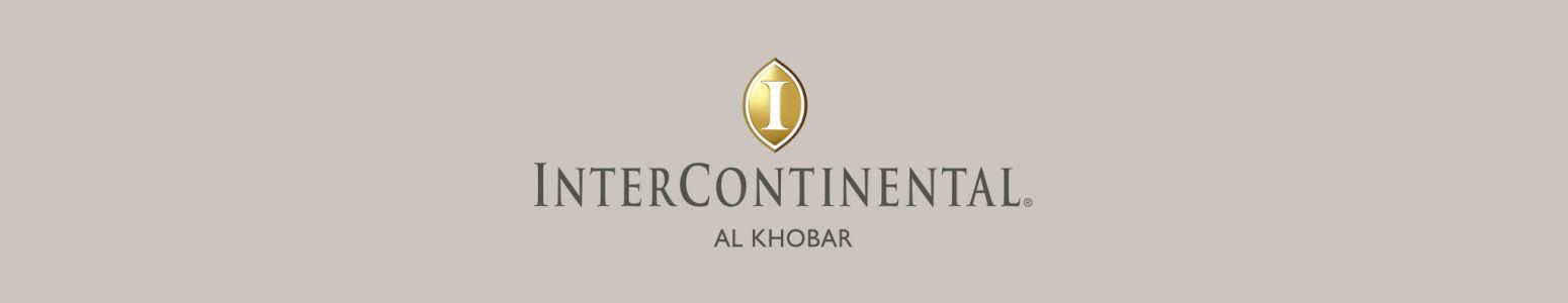 interContinental Al Khobar Cover Image