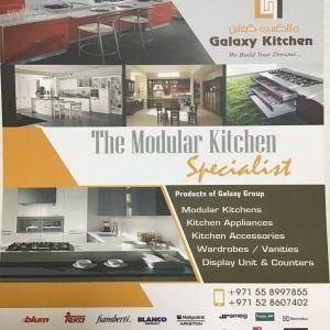 Galaxy kitchen tradingProfile Picture