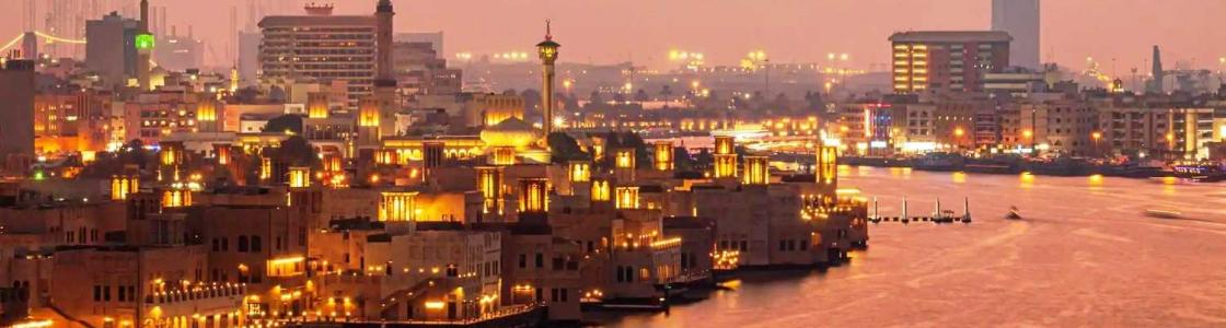 Radisson Blu Hotel Dubai Deira Creek Cover Image
