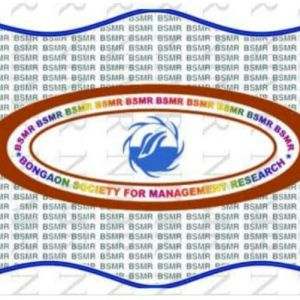 Bongaon Society For Management ResearchProfile Picture
