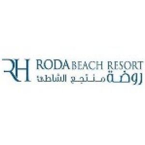 Roda Beach ResortProfile Picture