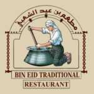 Bin Eid Traditional RestaurantProfile Picture