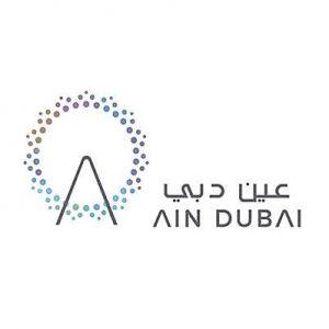 Ain Dubai Logo