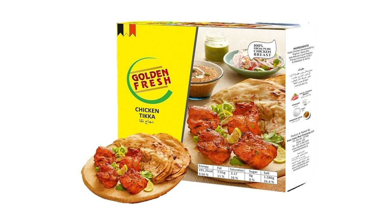 Sidco Foods Trading LLC