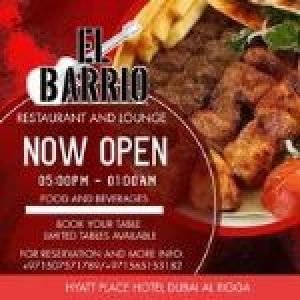 El Barrio hospitality LLCProfile Picture