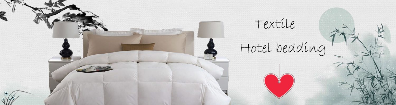Hangzhou Tianzi Household Textile Co.,Ltd Cover Image