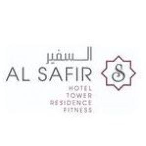 Al Safir Hotel profile picture