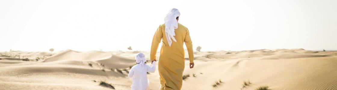 Erth Abu Dhabi Cover Image
