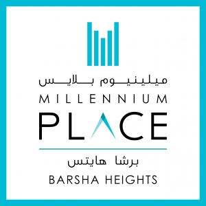 Millennium Place Barsha Heights Hotel And Apartments Logo